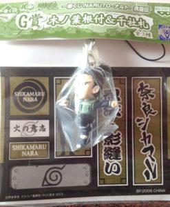 Ichiban Kuji sticker cards Naruto Cellphone Charm Shikamaru