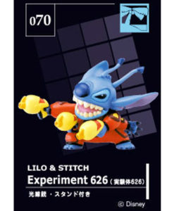 TOMY Disney magical collection 070 -- Lilo & Stitch - Experiment 626
