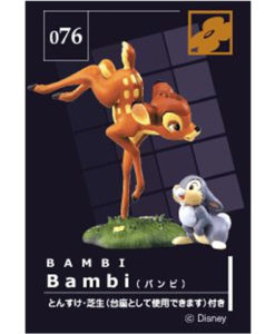 TOMY Disney magical collection 076 Bambi