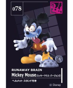 TOMY Disney magical collection 078 -- Runaway Brain Mickey Mouse