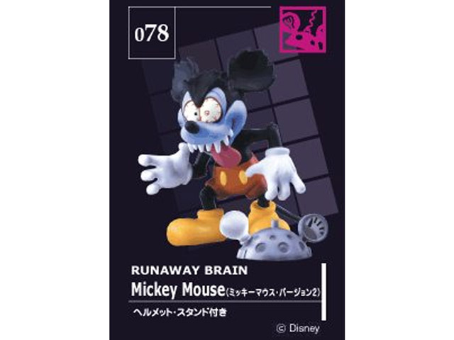 TOMY-Disney-magical-collection-078—-Runaway-Brain-Mickey-Mouse02